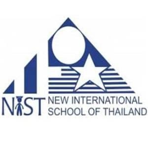 NIST International School Logo