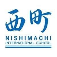 Nishimachi International School, Tokyo Logo