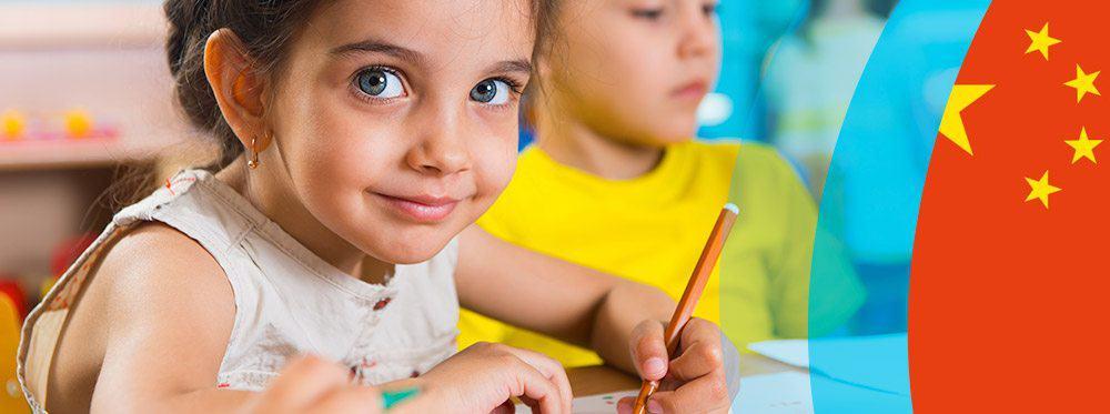 Kindergarten-China