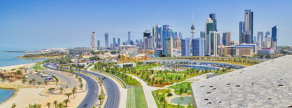 Best Schools in Kuwait
