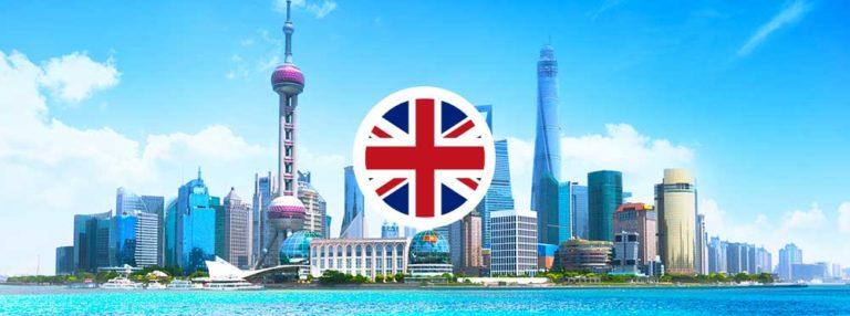 The Best British Schools in Shanghai