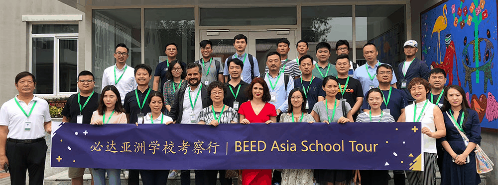 YCIS Beijing's Learning Communities visited by educational specialists
