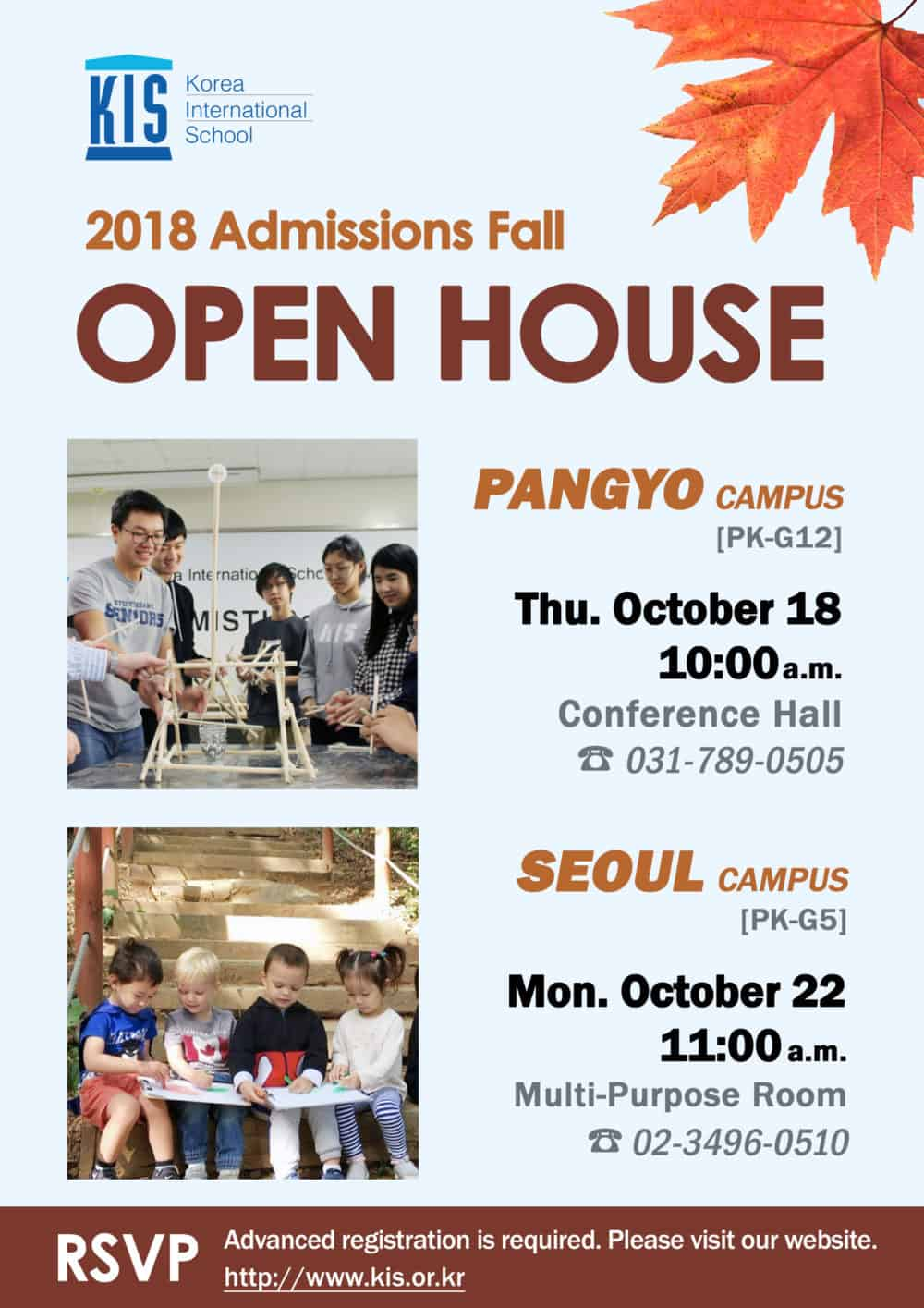2018 Admissions Fall Open House