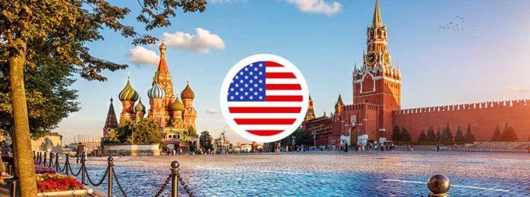 Le migliori scuole americane in Russia