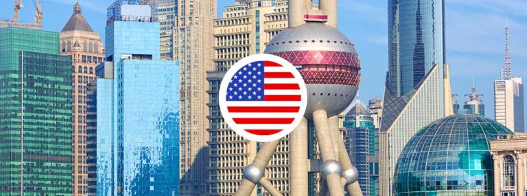 The Best American Schools in Pudong