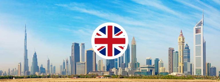 The Best British Schools in UAE