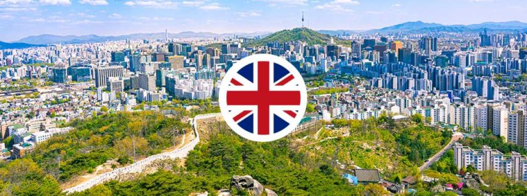 The Best British Schools in Seoul