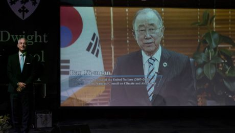 Ban Ki-moon shares inspiration for students graduating during the pandemic.