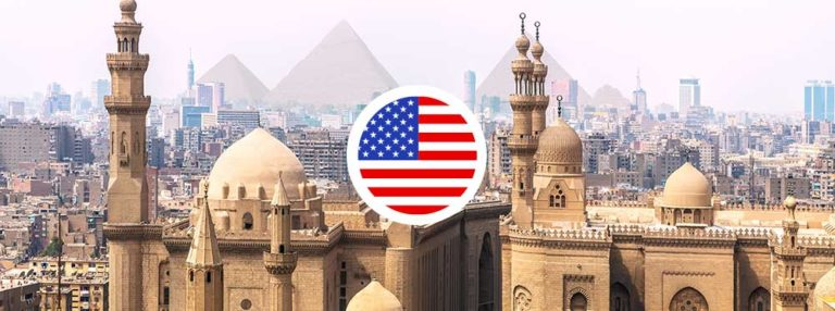 The Best American Schools in the Middle East