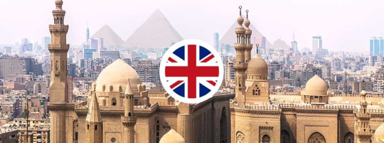 The Best British Schools in the Middle East