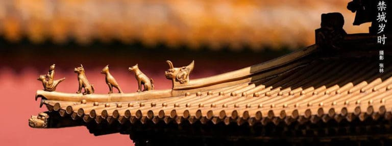 Historian Yan Chongnian on How the Forbidden City Stood the Test of Time