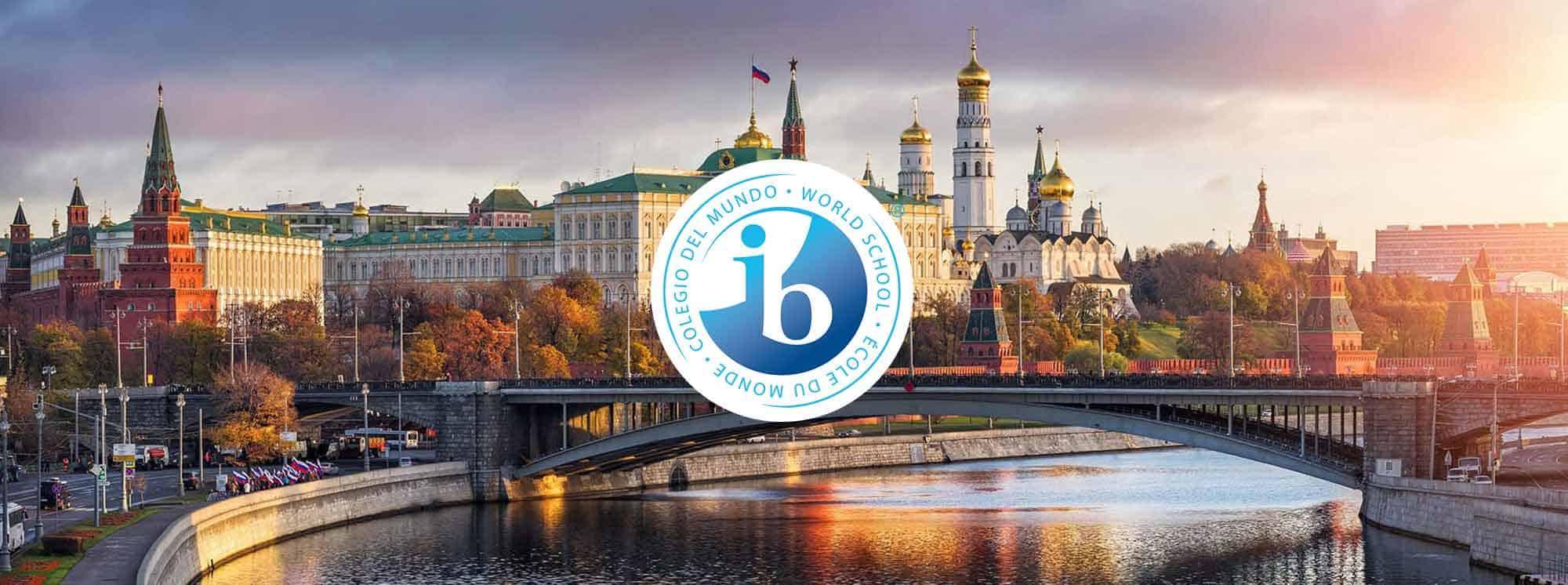 Principales écoles de l'IB en Russie