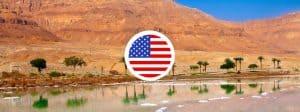 Лучшие американские школы в Иордании
