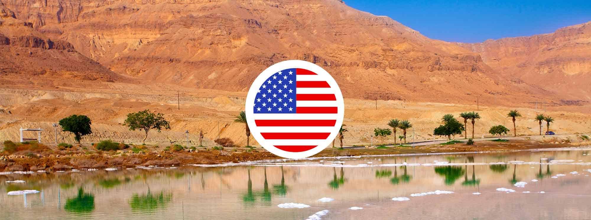 Top American Schools in Jordan