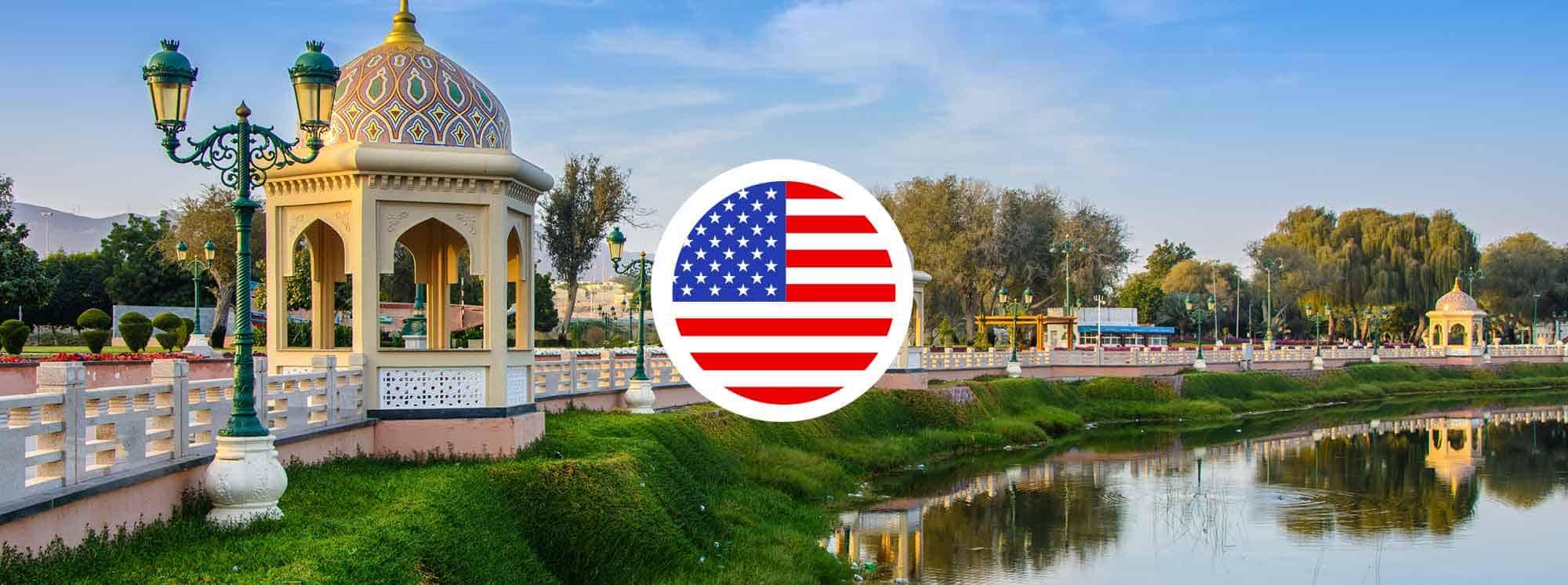 Top American Schools in Oman