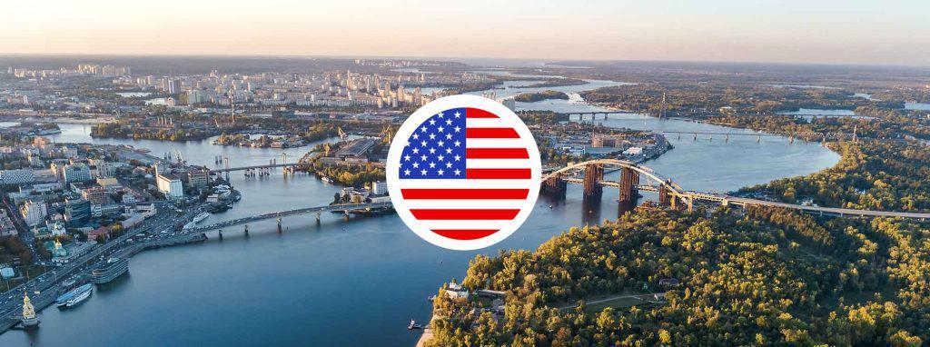 Les meilleures écoles américaines en Ukraine