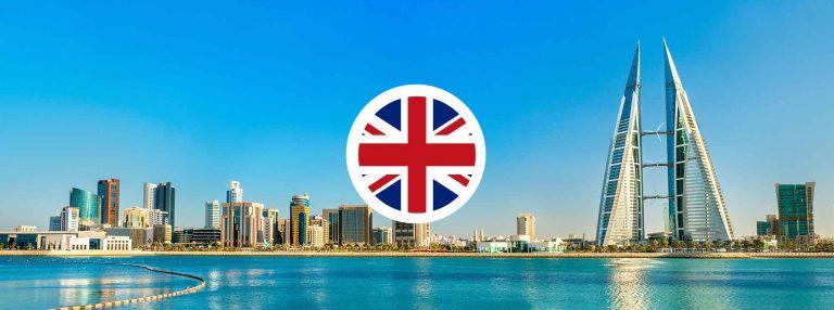 3 najlepsze szkoły brytyjskie w Bahrajnie