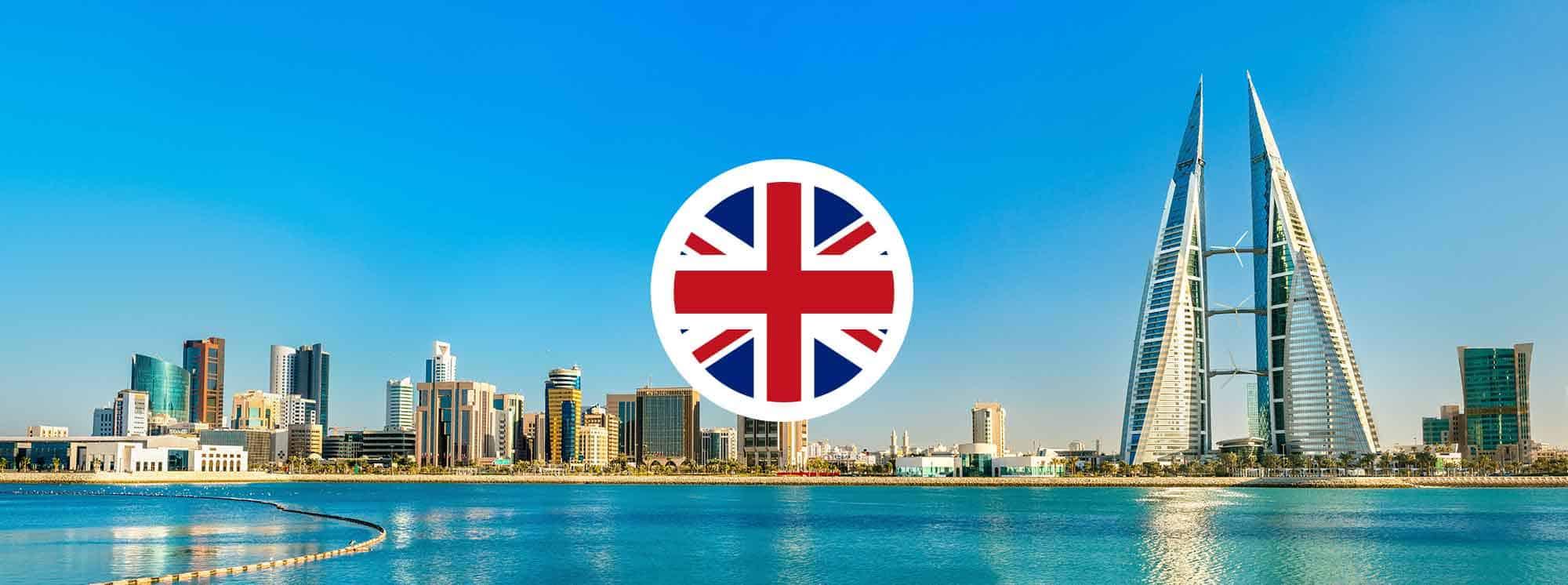 Meilleures écoles britanniques au Bahreïn