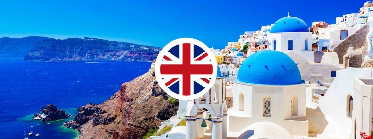 Top 3 British Schools in Greece