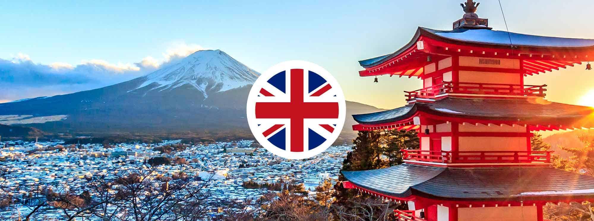 日本のトップブリティッシュスクール