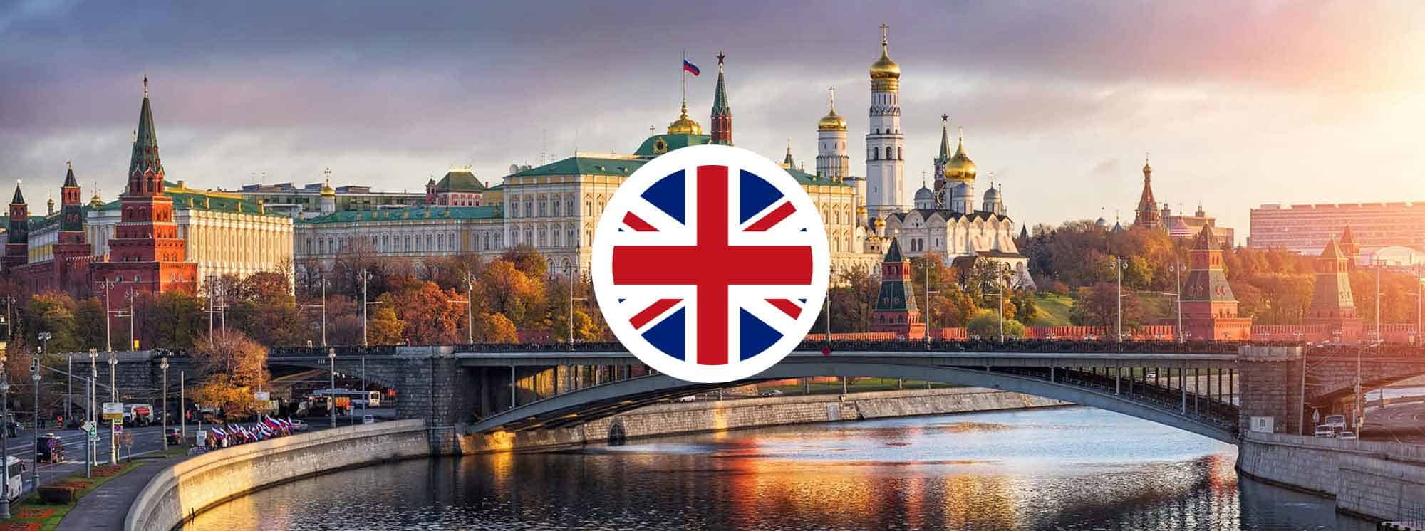 Meilleures écoles britanniques en Russie