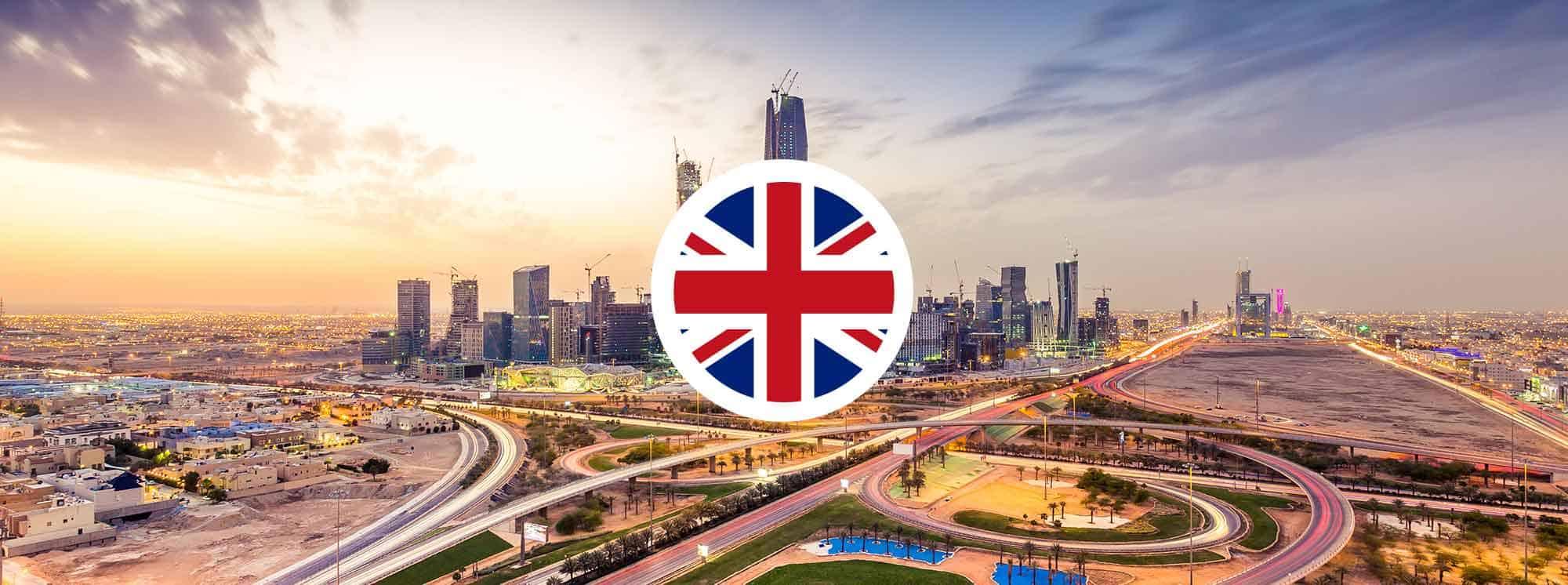 Top British Schools in Saudi Arabia