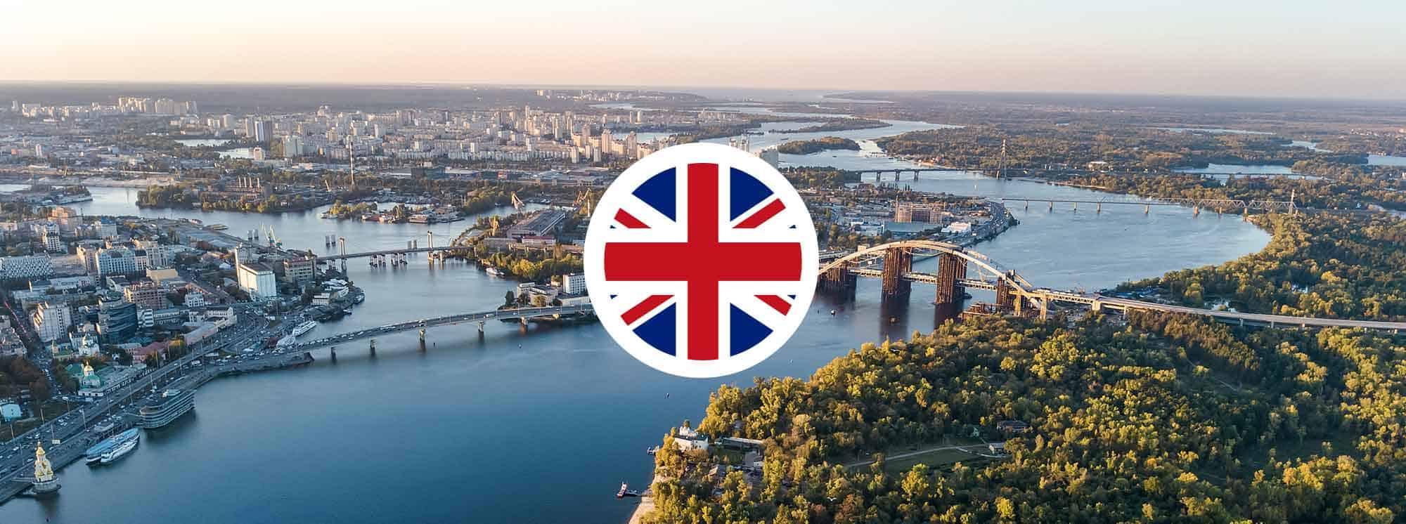 Meilleures écoles britanniques en Ukraine