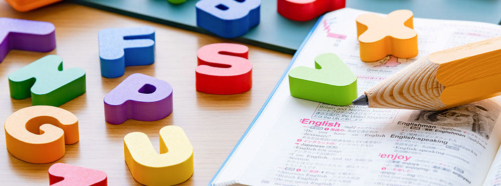 Multilingualism and its effect on cognitive development