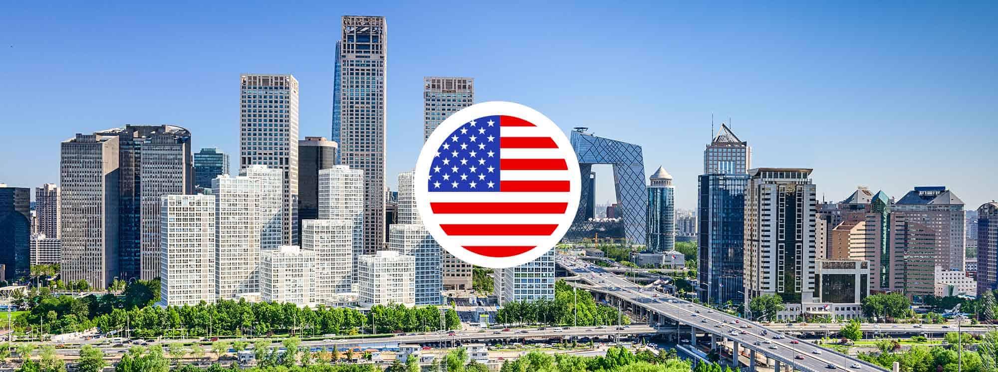 Best American Schools Beijing