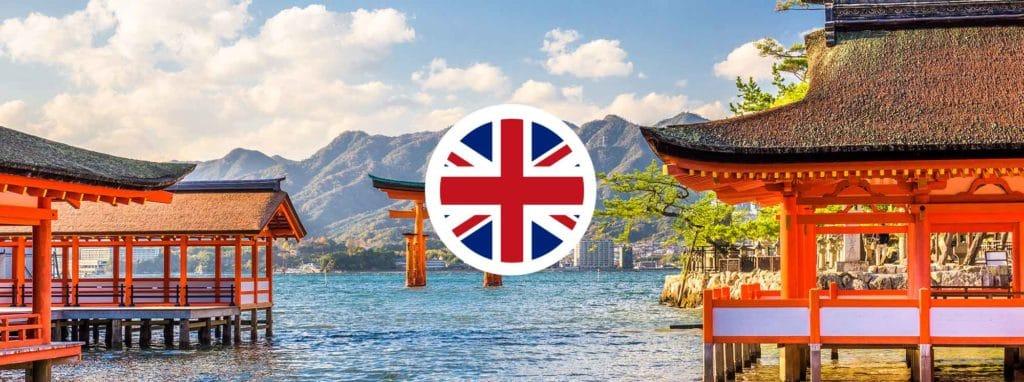 Best British Schools in Hiroshima