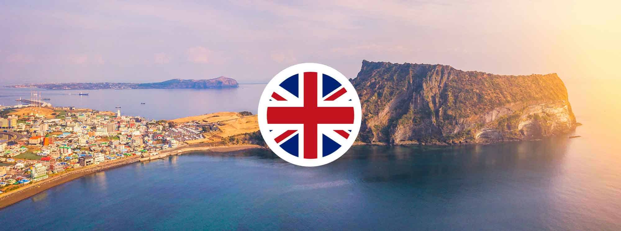Best British Schools in Jeju