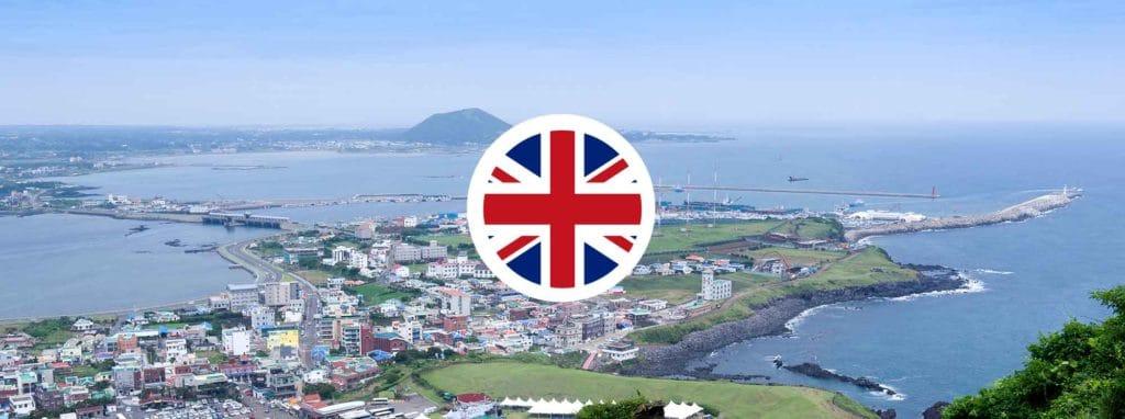 Best British Schools in Seogwipo City