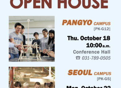 180906 Open House Flyer3 _ off